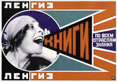 Cartell de Rodchenko de 1923